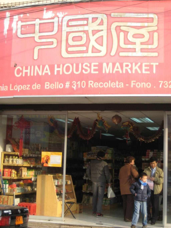 Santiago de Chile - Chinatown - www.weltvermessen.de