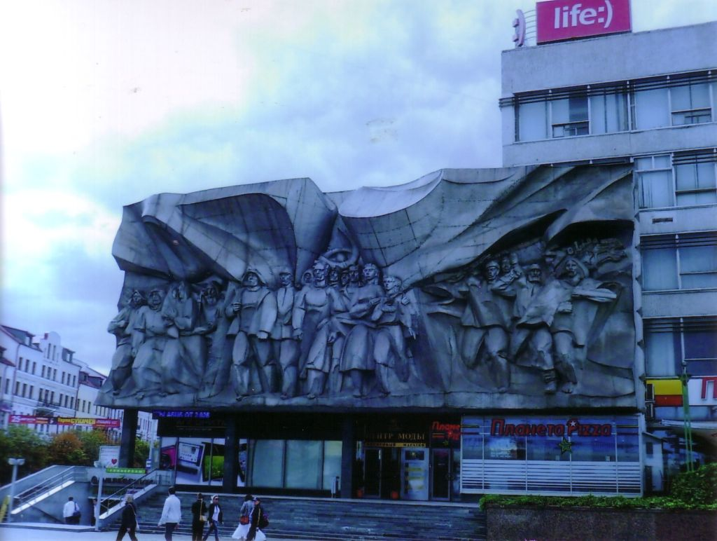 Sowjetischer Baustil in Minsk (c) Stefan Petzold