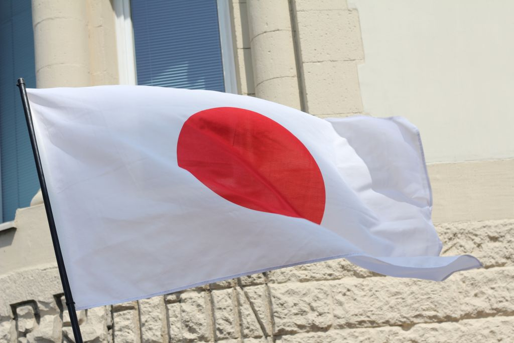 Nationalflagge Japan (c) Pascal Nitsche