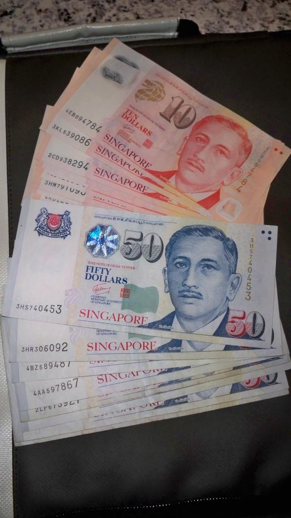 Währung Singapur Dollar (c) Thilo Götze
